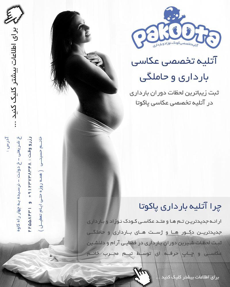 Hot-Selling-Maternity-Photography-Props-font-b-Dress-b-font-Fancy-font-b-Pregnancy-b-font